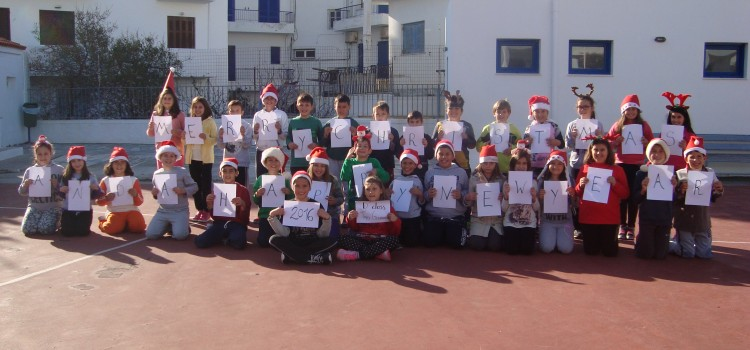 eTwinning: 'Christmas cards exchange 2015″ – Η Δ΄ τάξη στέλνει χριστουγεννιάτικες κάρτες στους Ευρωπαίους φίλους  μας!
