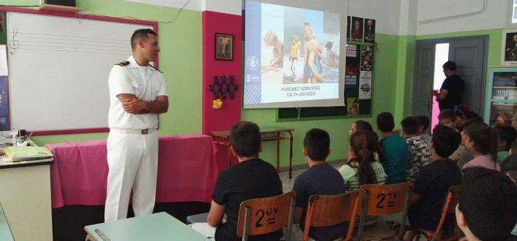 Επίσκεψη της Λιμενικής Υπηρεσίας στο σχολείο μας!