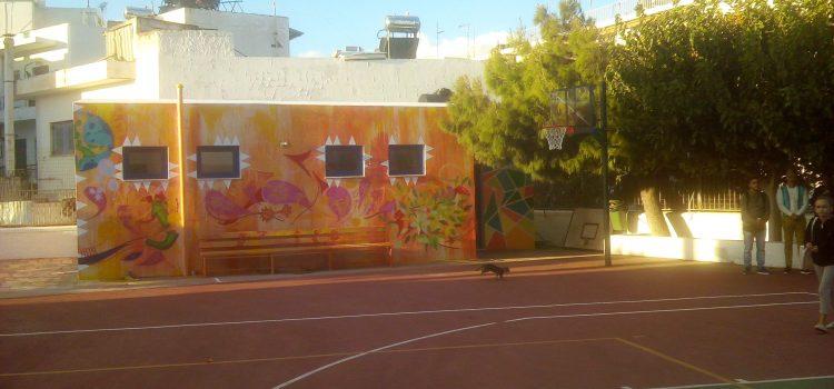 Το σχολείο μας γέμισε χρώμα!