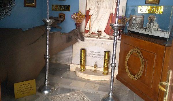"""Επίσκεψη στο μνημείο και μαυσωλείο του ευδρόμου """"Έλλη"""""""