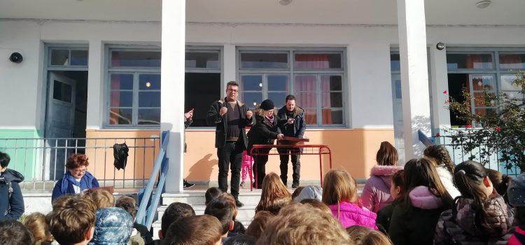 Κοπή βασιλόπιτας στο σχολείο!