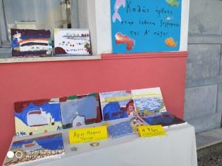 Έκθεση ζωγραφικής από την Α' τάξη